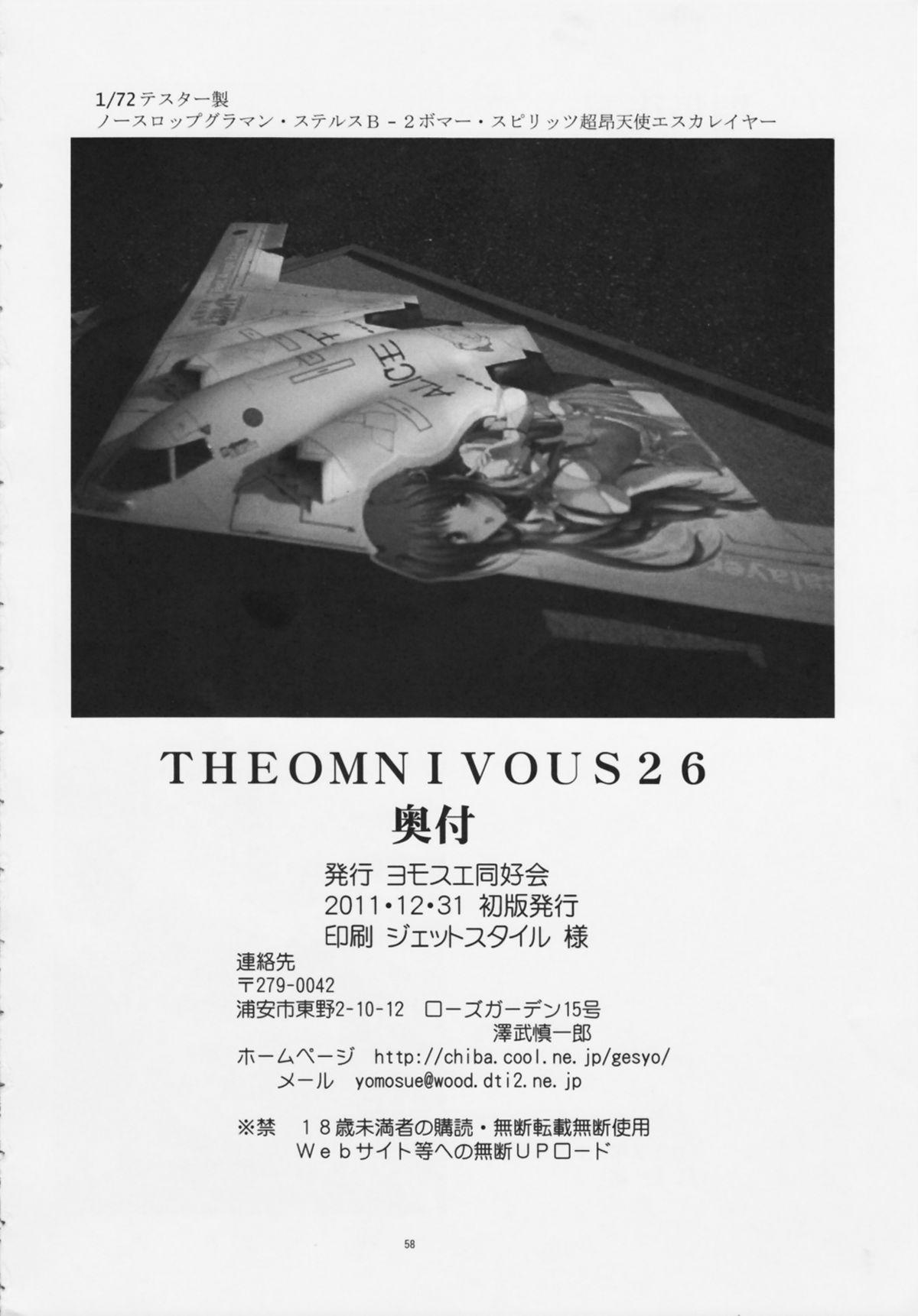 THE OMNIVOUS 26 57