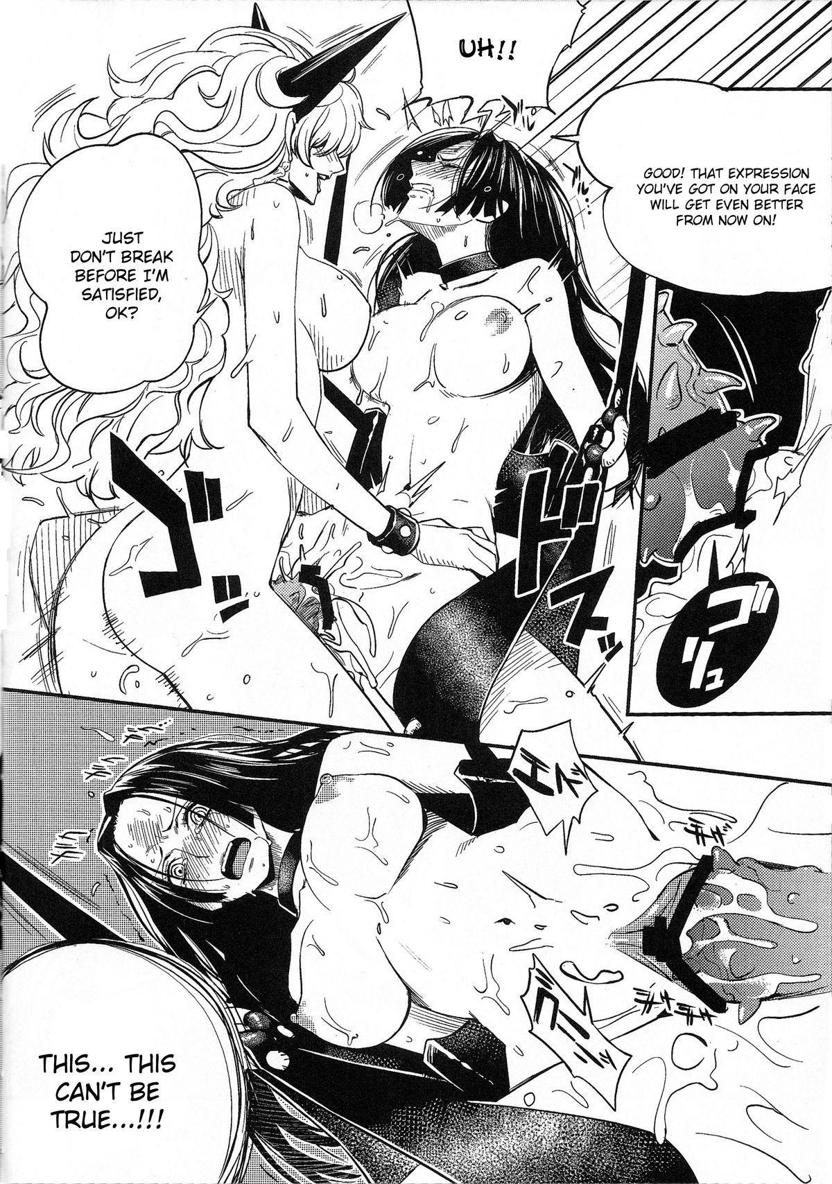 Onnagoroshi Hebi no Jigoku | Hell of the Woman Killing Snake 7