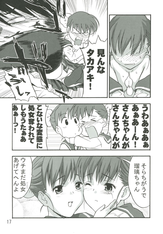Sukisukisuki 15