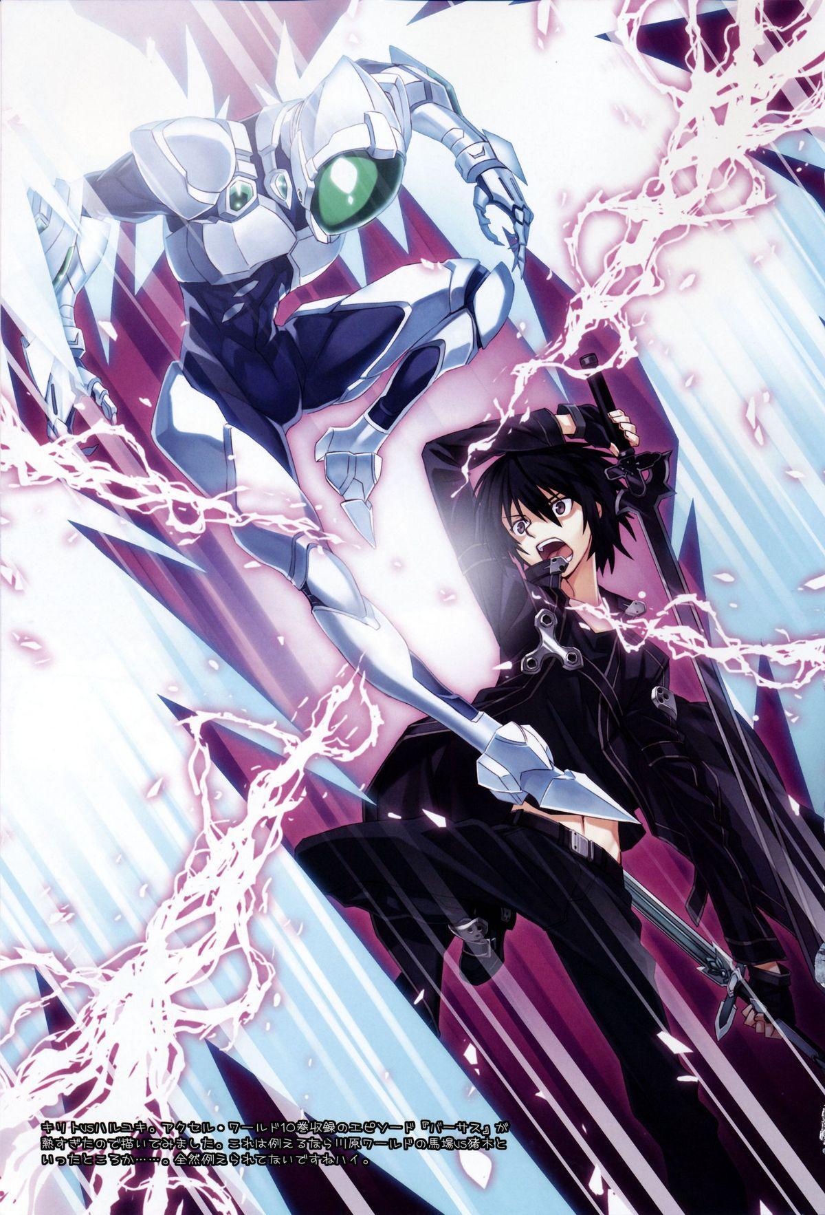 Sword Art Extra 17