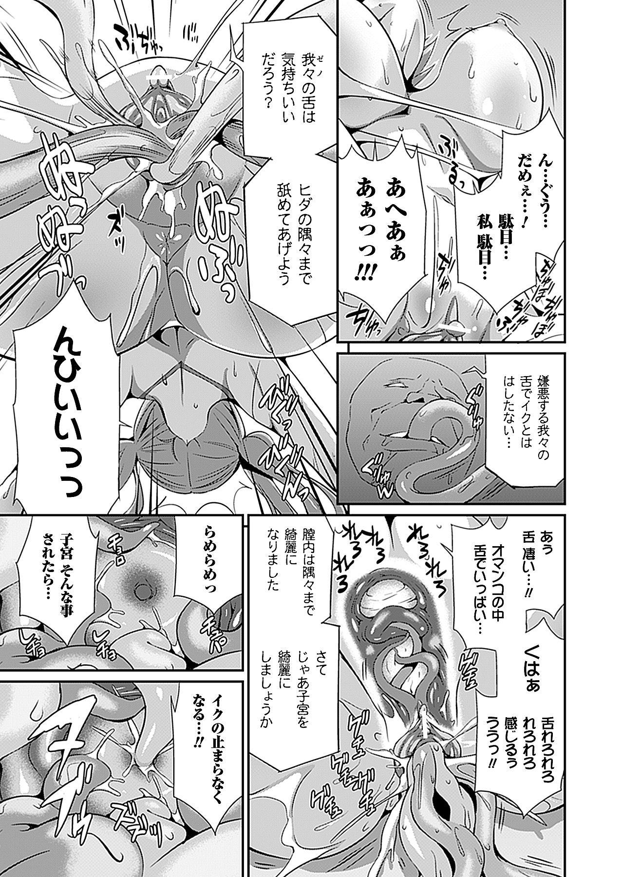 COMIC Unreal 2012-02 Vol. 35 143