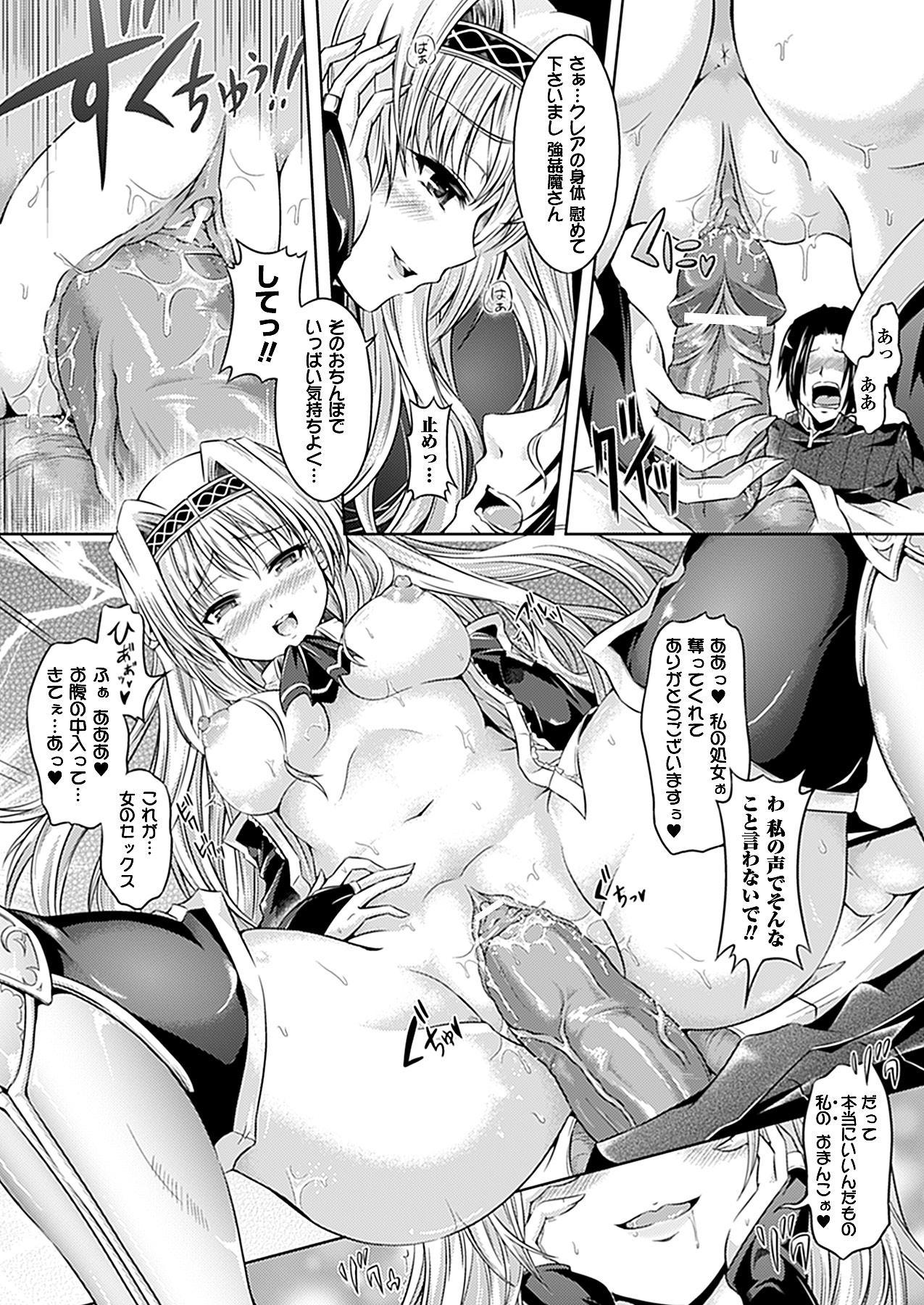 COMIC Unreal 2012-02 Vol. 35 161