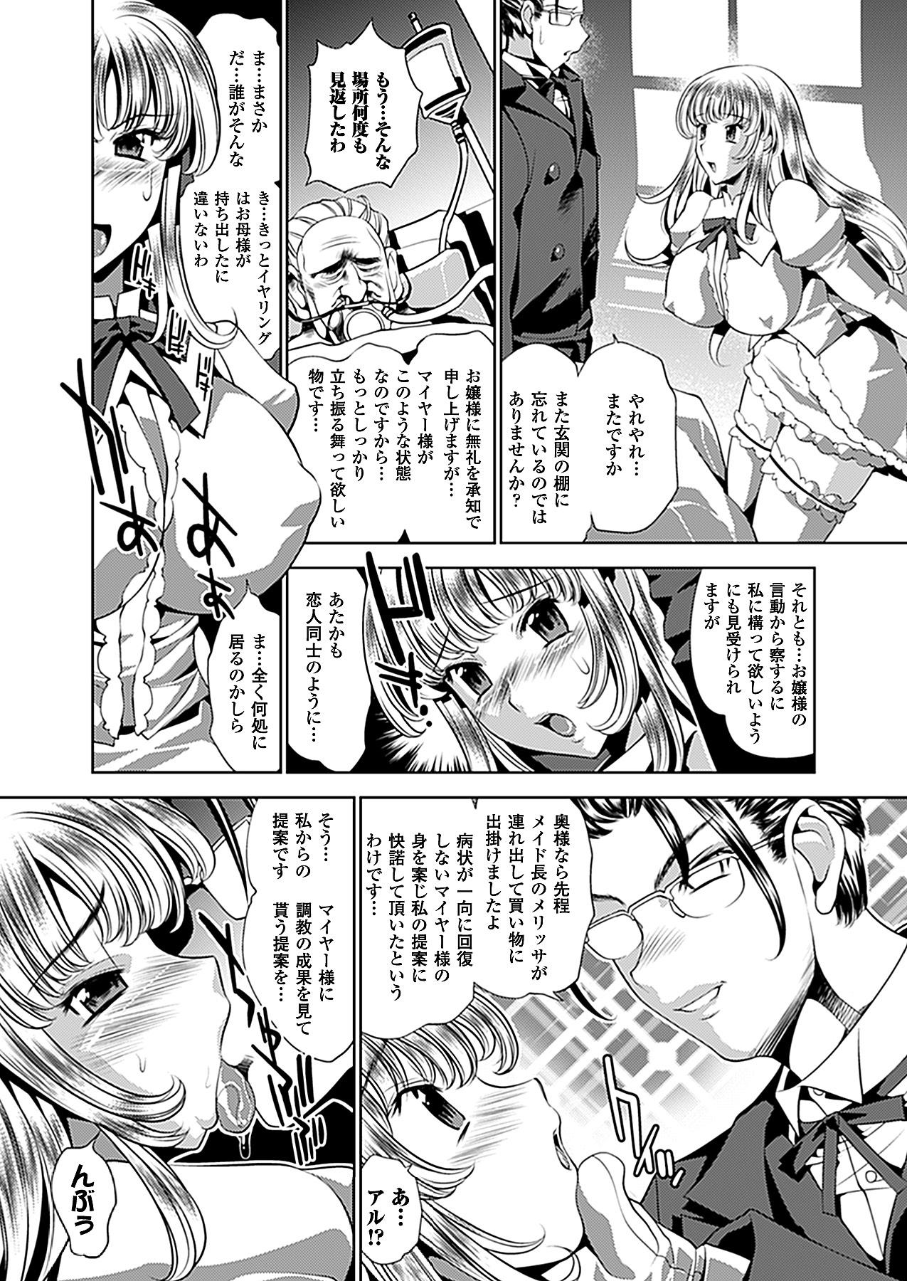 COMIC Unreal 2012-02 Vol. 35 188