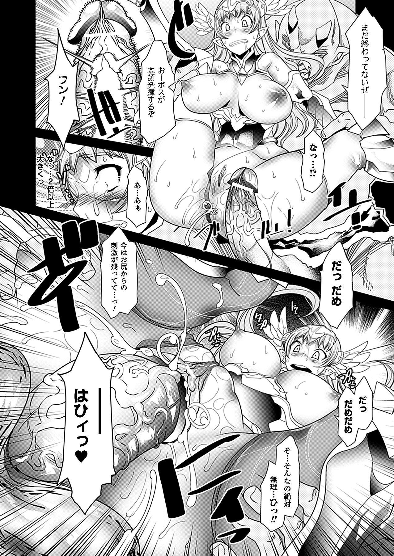 COMIC Unreal 2012-02 Vol. 35 264