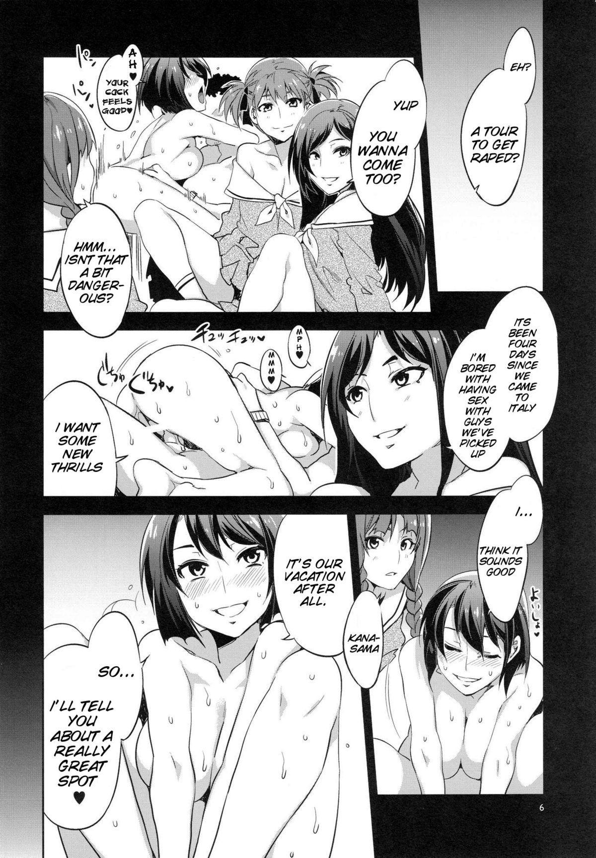 (C81) [Alice no Takarabako (Mizuryu Kei)] Maria-sama ga Miteru Baishun 5 - Fare L'amore (Maria-sama ga Miteru) [English] {doujin-moe.us} 5