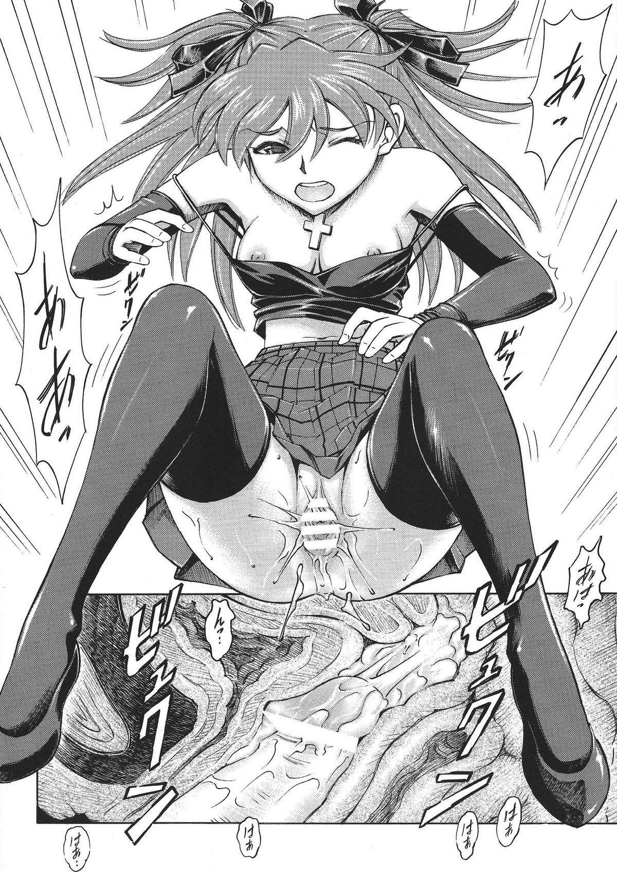 Asuka no Toki 20