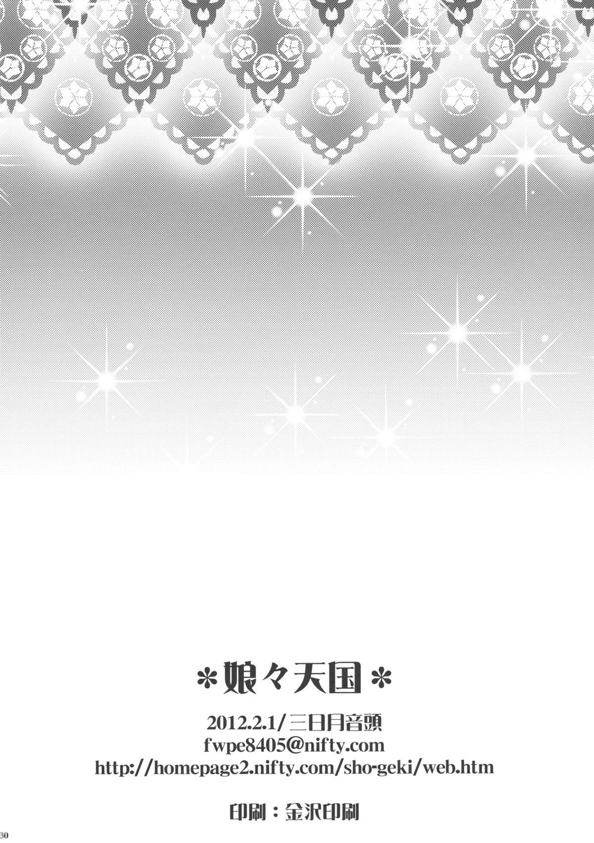 NyanNyan Tengoku 29