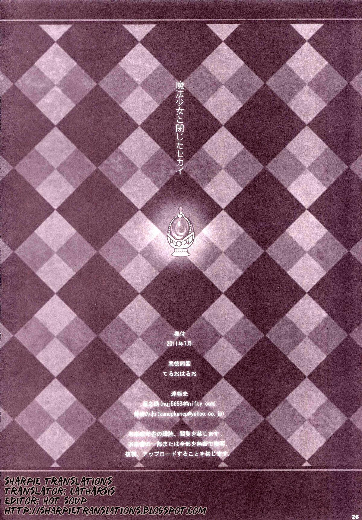 Mahou Shoujo to Tojita Sekai | Magical Girls and the Closed World 24