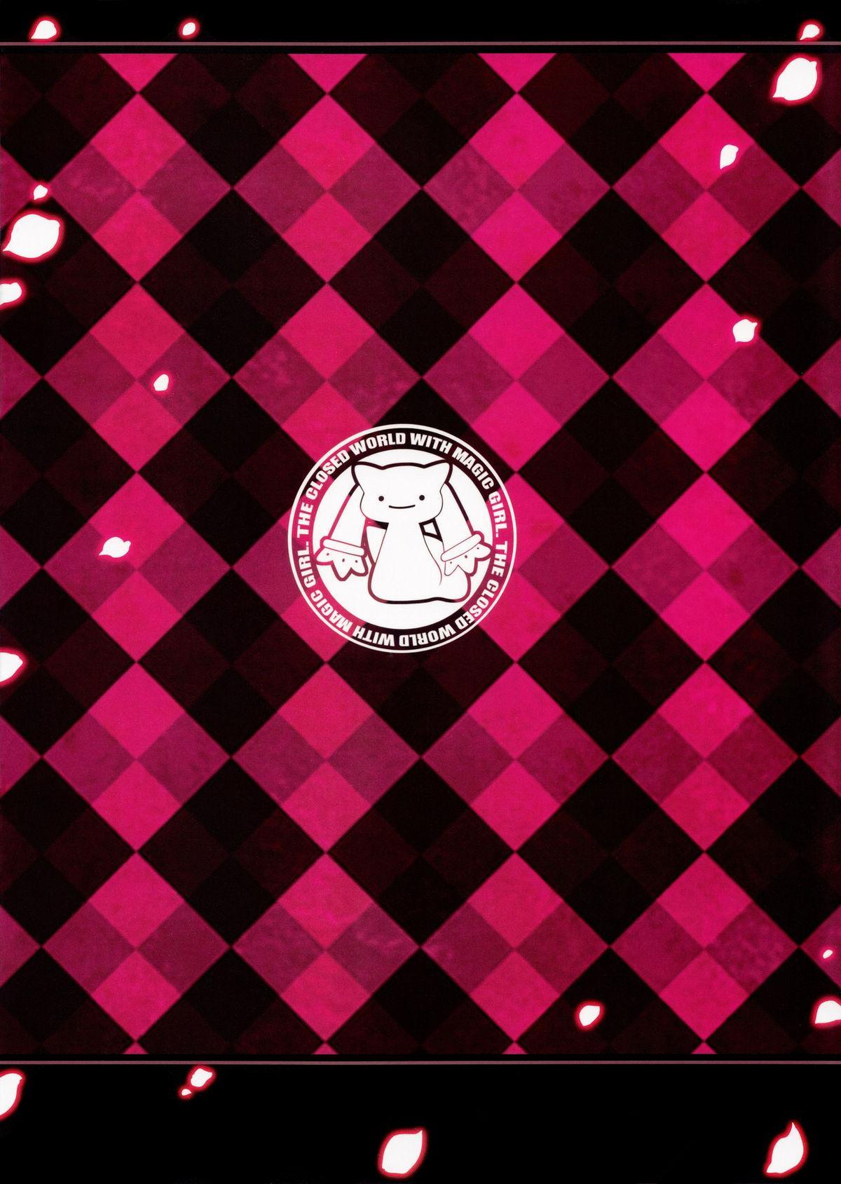 Mahou Shoujo to Tojita Sekai | Magical Girls and the Closed World 25