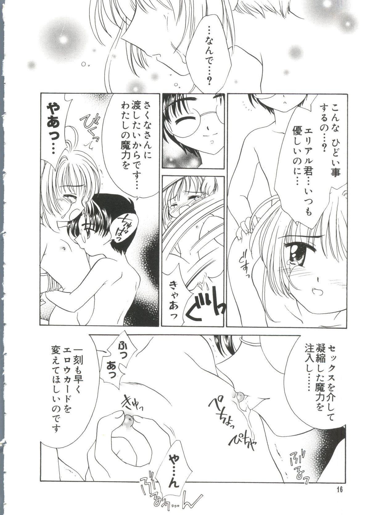 Love Chara Taizen No. 18 14