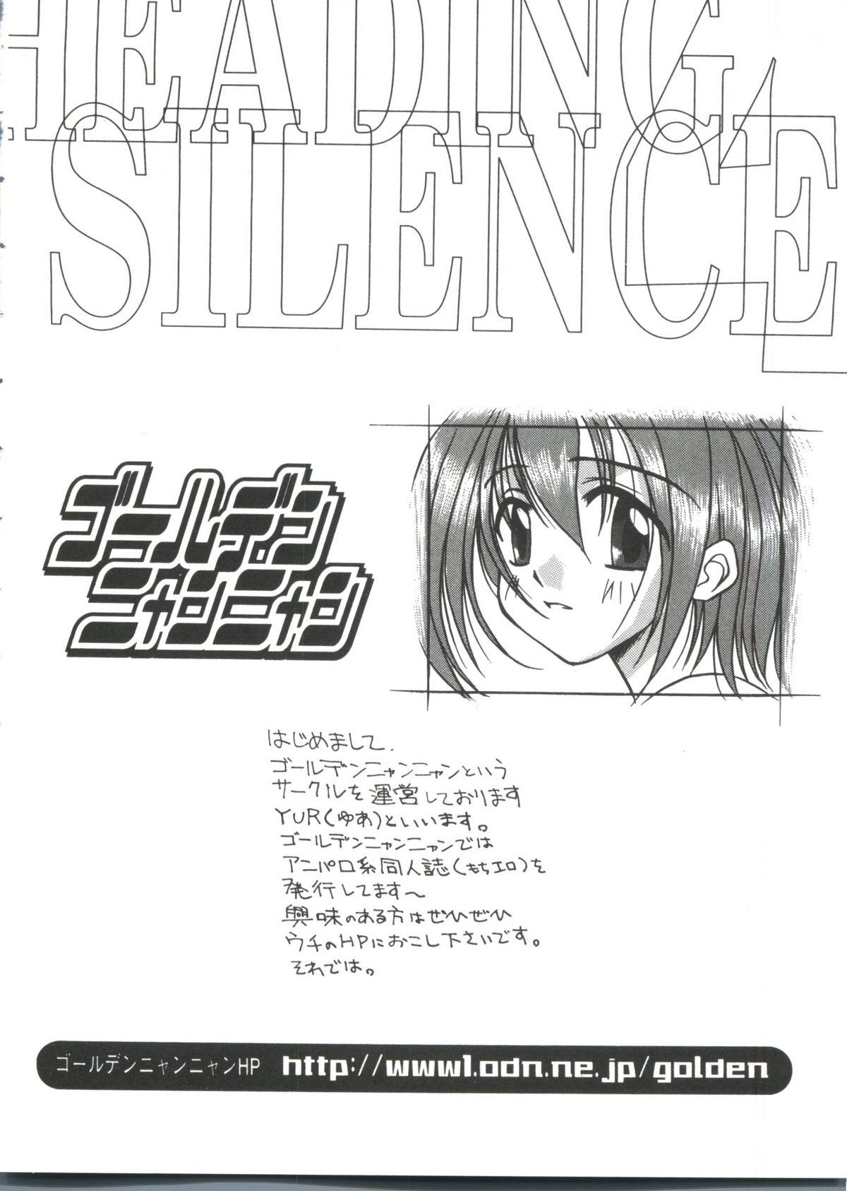 Love Chara Taizen No. 18 24