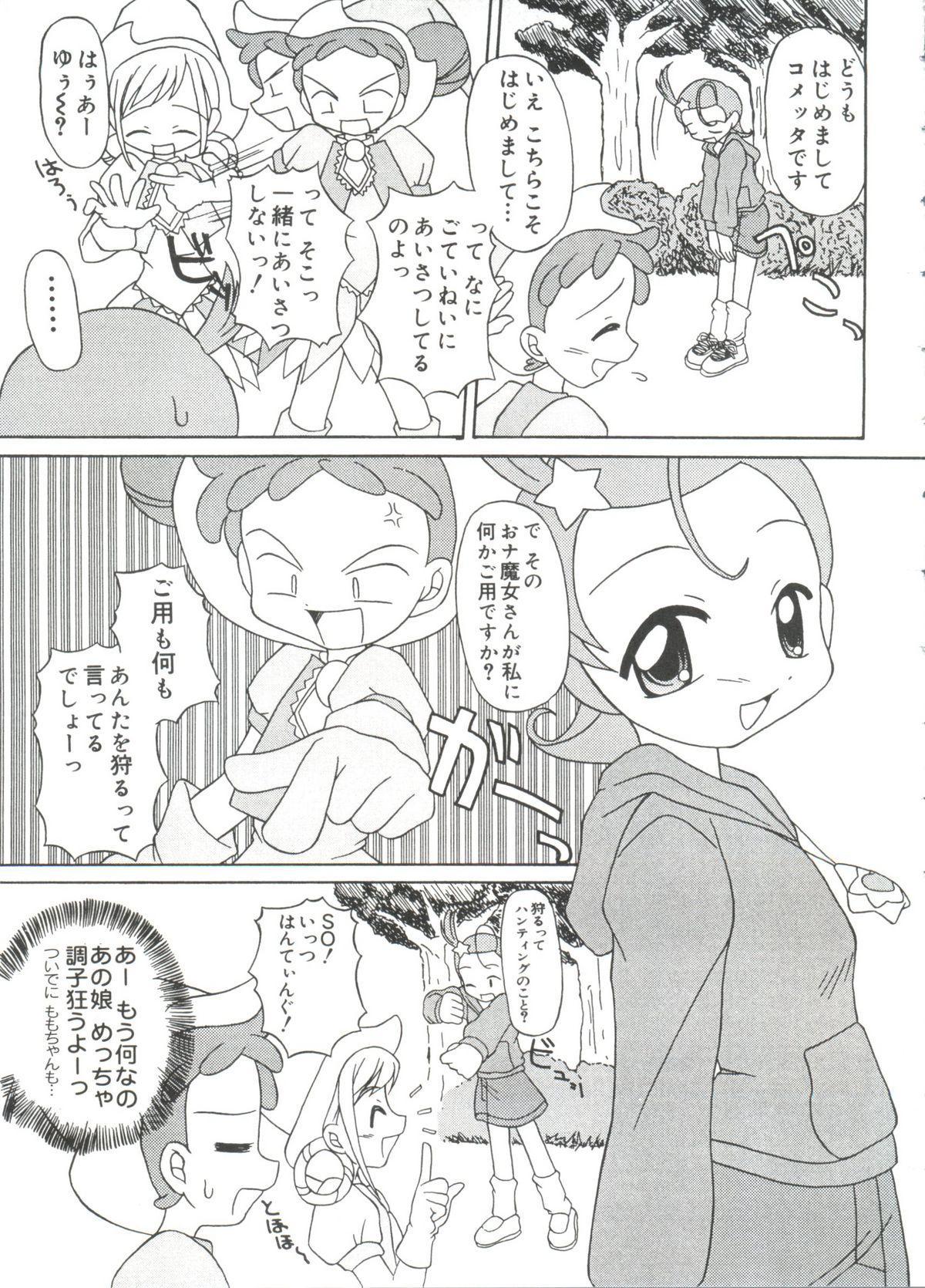 Love Chara Taizen No. 18 35