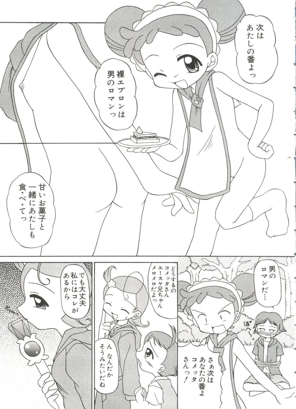 Love Chara Taizen No. 18 39