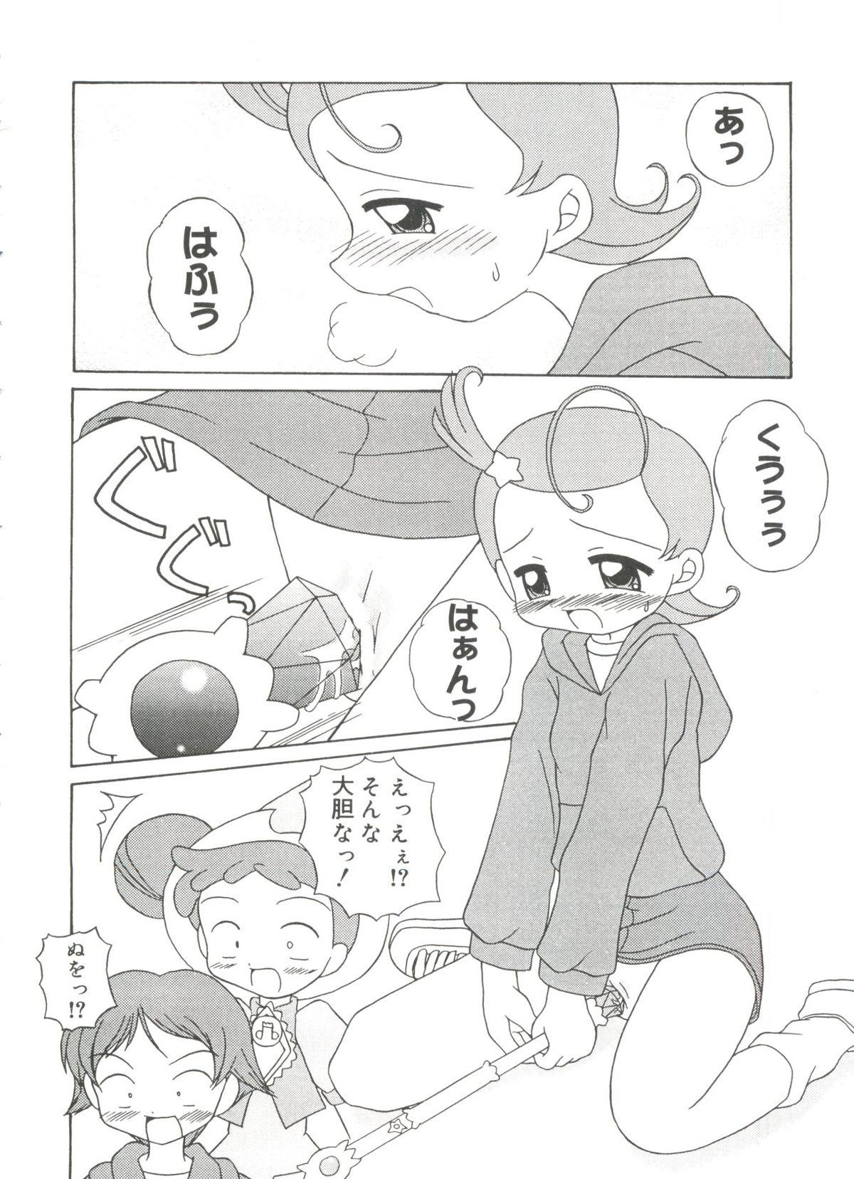 Love Chara Taizen No. 18 40