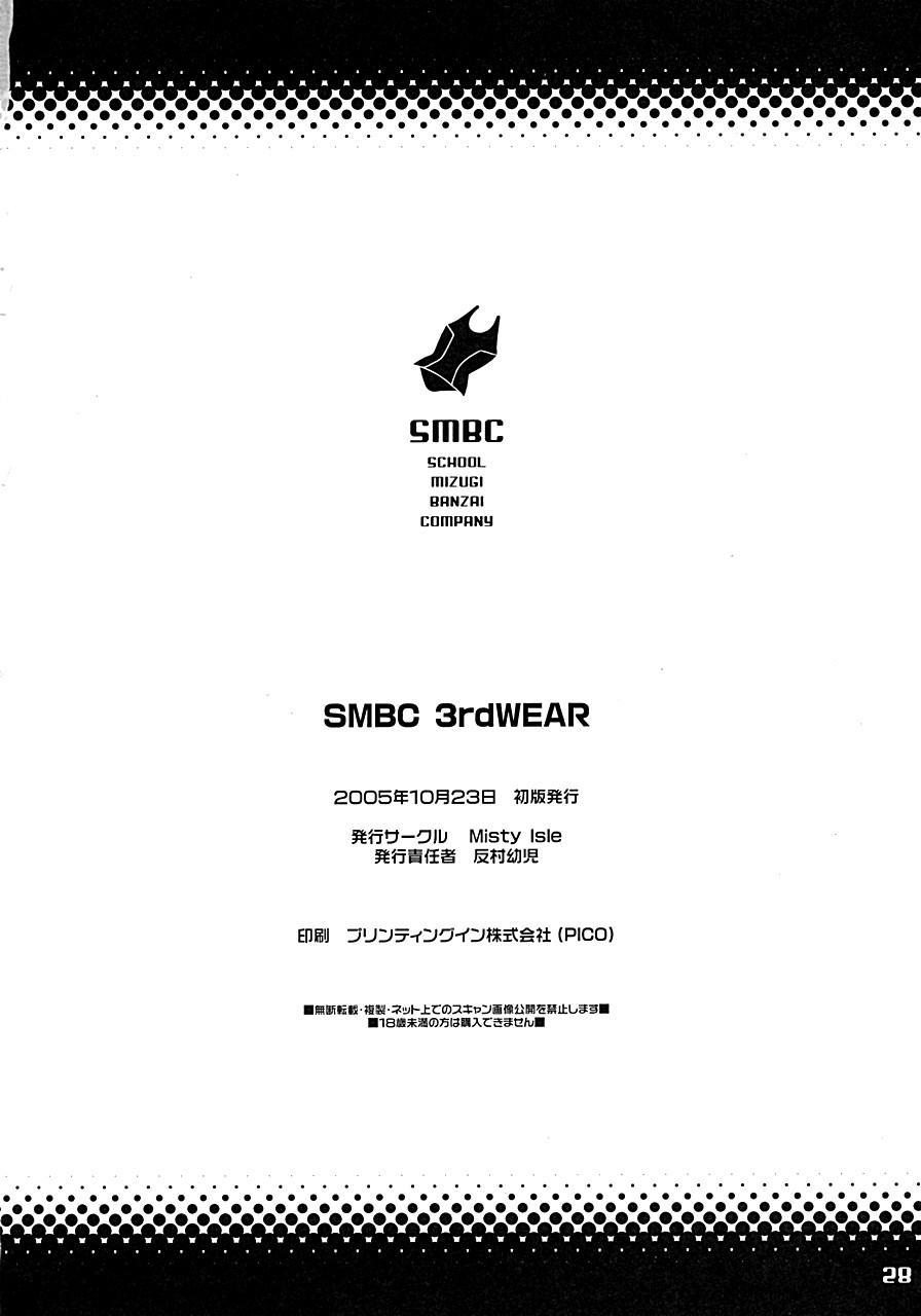 SMBC 3rd WEAR 25