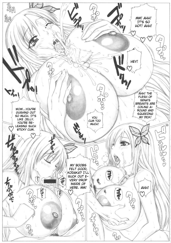 Angel's stroke 61 Real juu wa Gom o Tsukawanai! 9