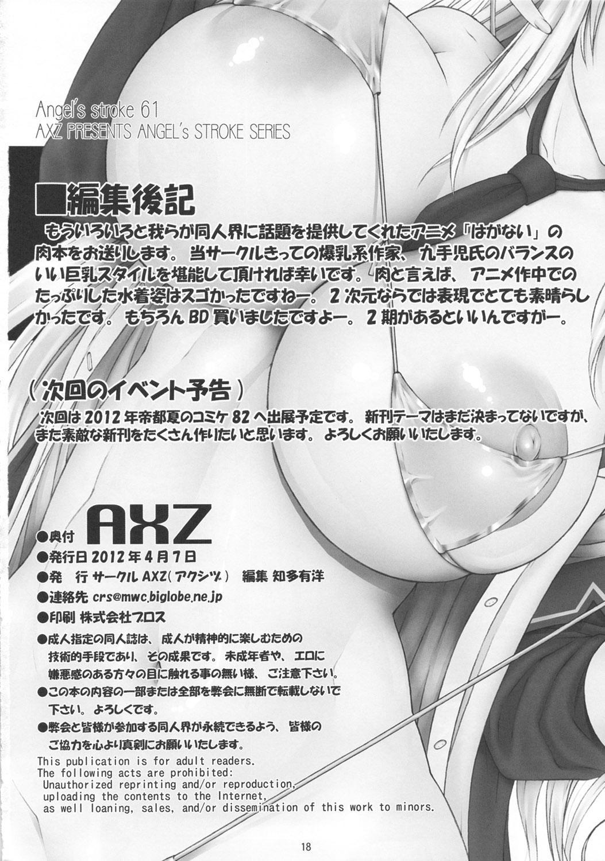 Angel's stroke 61 Real juu wa Gom o Tsukawanai! 18