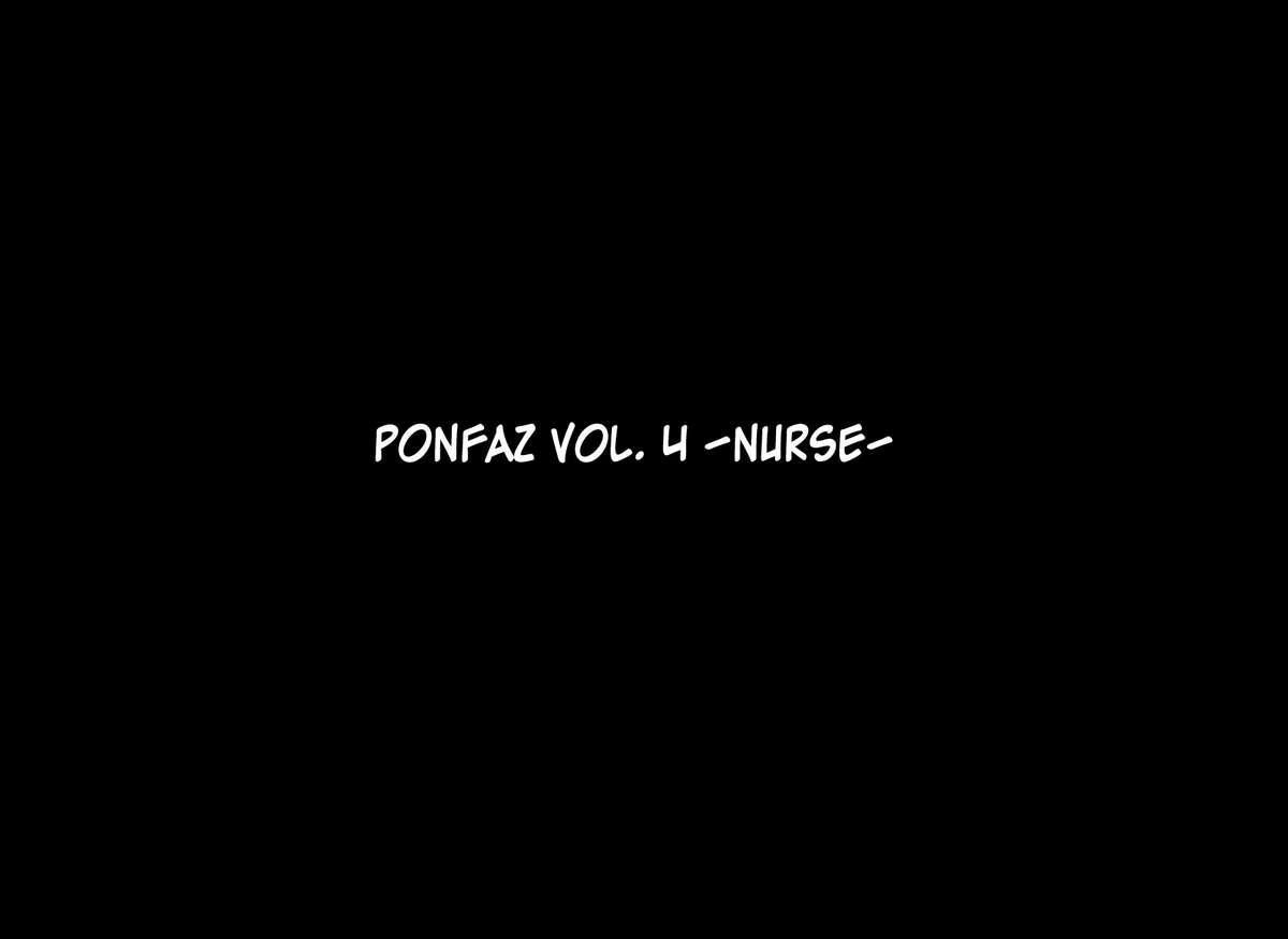 [Ponpharse] Ponpharse Vol. 4 - Nurse Hen   Ponfaz Vol.4 - Nurse - [English] [desudesu] 0