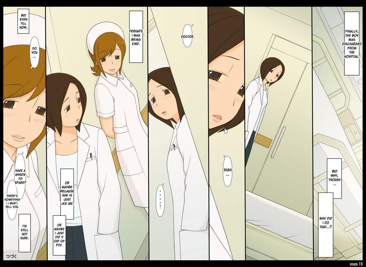 [Ponpharse] Ponpharse Vol. 4 - Nurse Hen   Ponfaz Vol.4 - Nurse - [English] [desudesu] 15