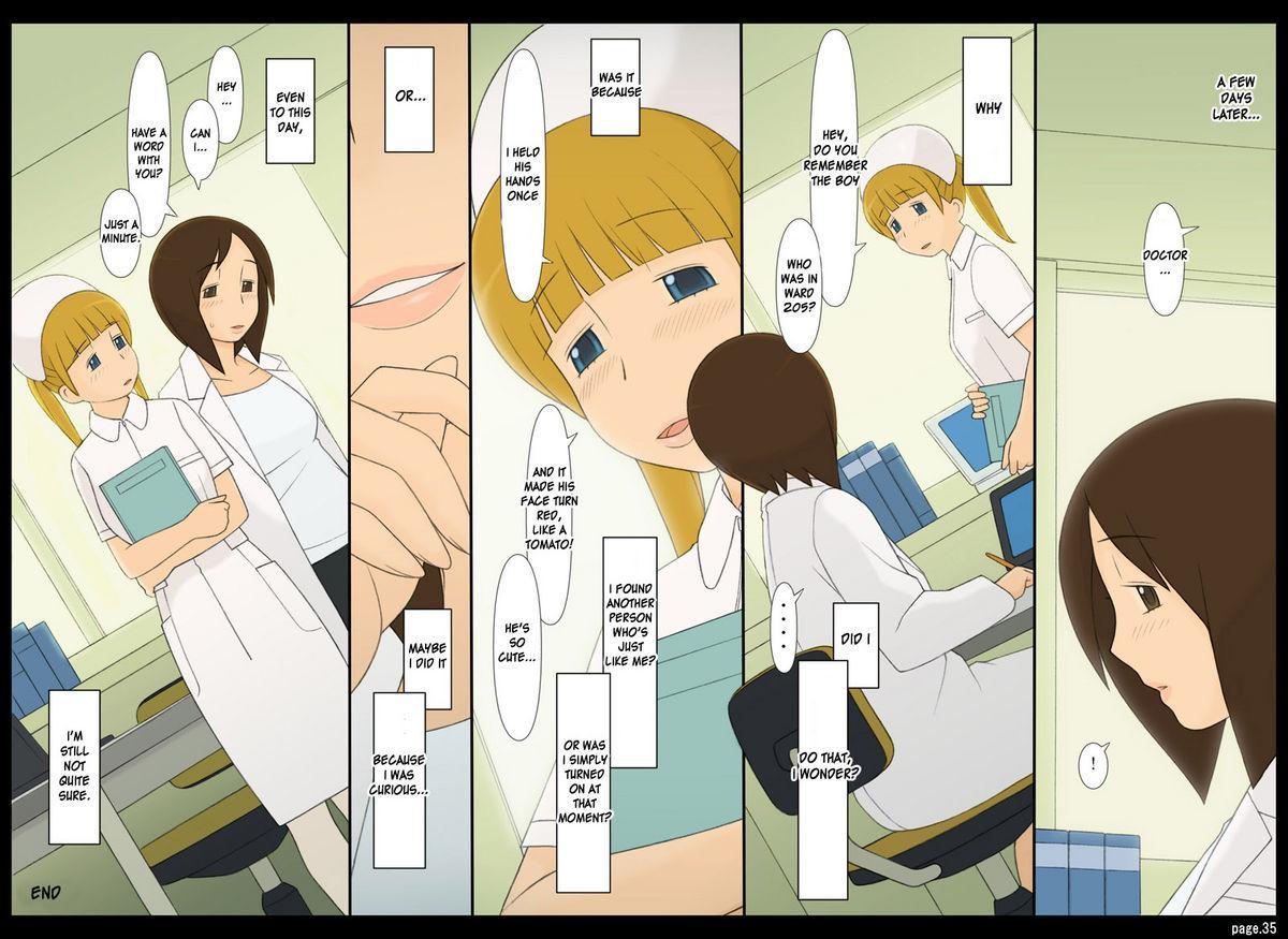[Ponpharse] Ponpharse Vol. 4 - Nurse Hen   Ponfaz Vol.4 - Nurse - [English] [desudesu] 34