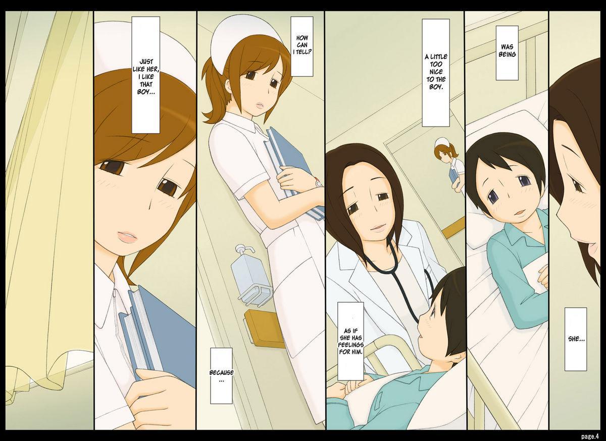 [Ponpharse] Ponpharse Vol. 4 - Nurse Hen   Ponfaz Vol.4 - Nurse - [English] [desudesu] 3