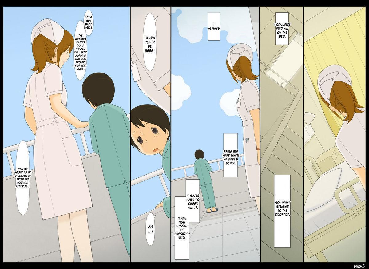 [Ponpharse] Ponpharse Vol. 4 - Nurse Hen   Ponfaz Vol.4 - Nurse - [English] [desudesu] 4
