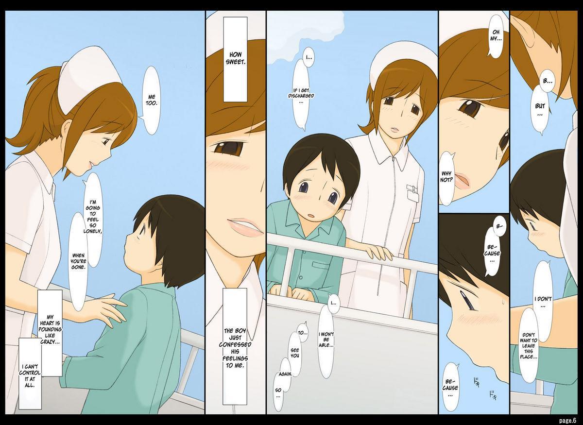 [Ponpharse] Ponpharse Vol. 4 - Nurse Hen   Ponfaz Vol.4 - Nurse - [English] [desudesu] 5