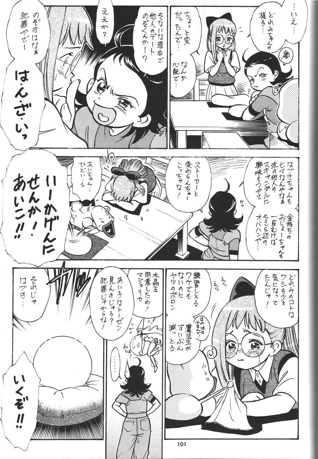 (C56) [Tsurikichi Doumei (Various)] Sengoku Rock - Nan Demo-R (Various) 101
