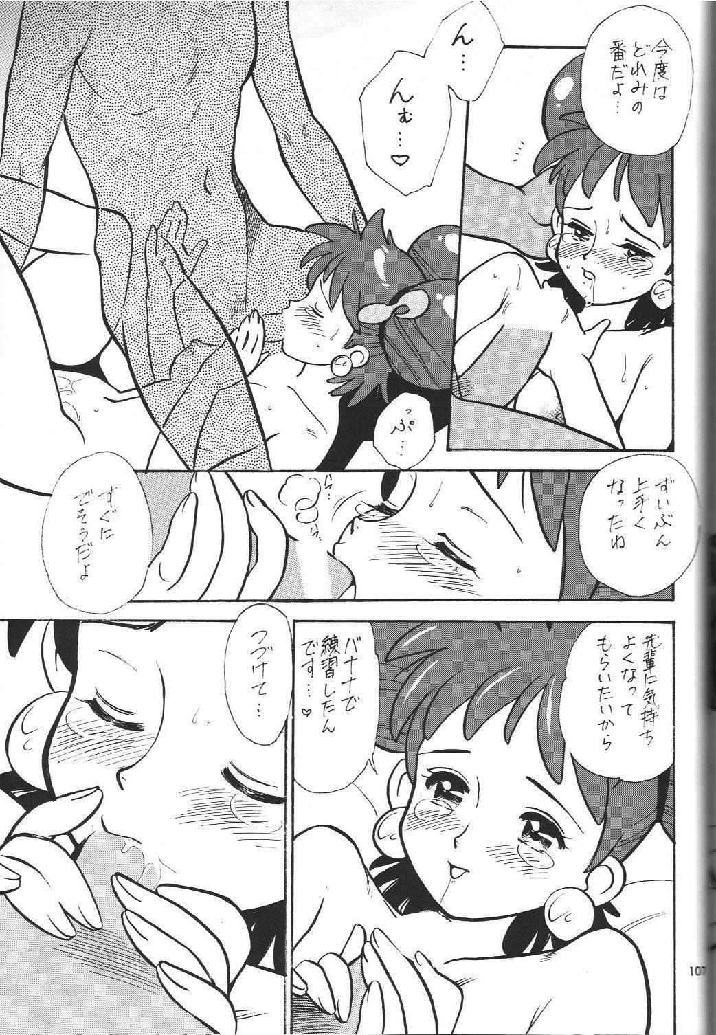 (C56) [Tsurikichi Doumei (Various)] Sengoku Rock - Nan Demo-R (Various) 107