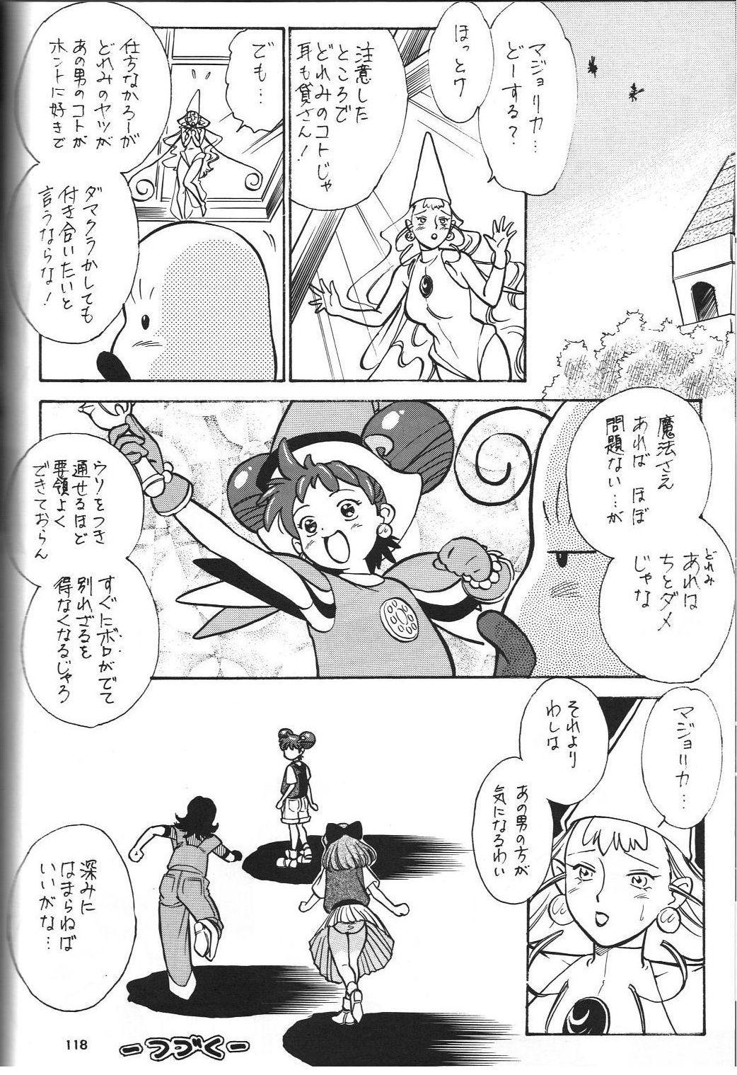 (C56) [Tsurikichi Doumei (Various)] Sengoku Rock - Nan Demo-R (Various) 119