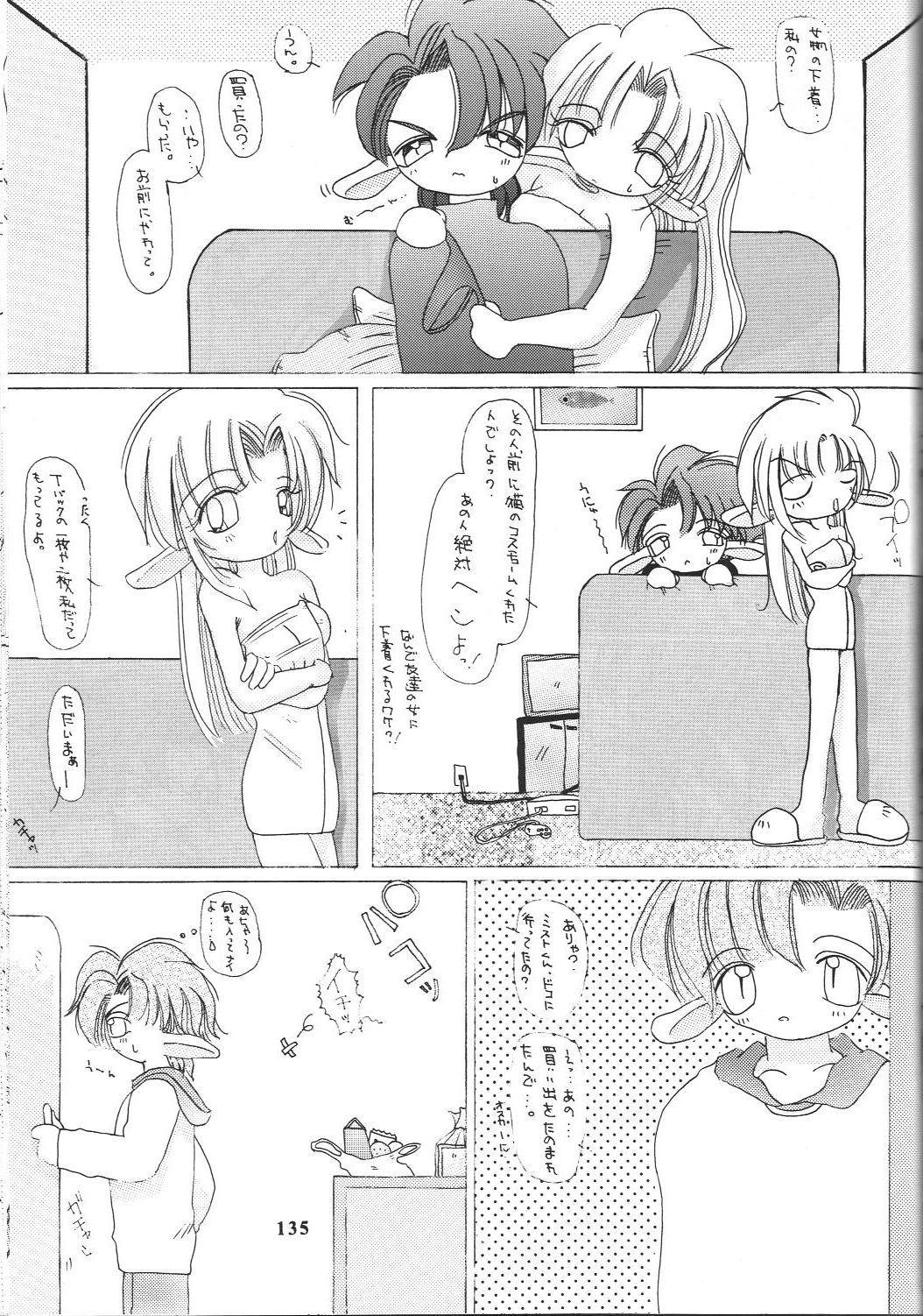 (C56) [Tsurikichi Doumei (Various)] Sengoku Rock - Nan Demo-R (Various) 136