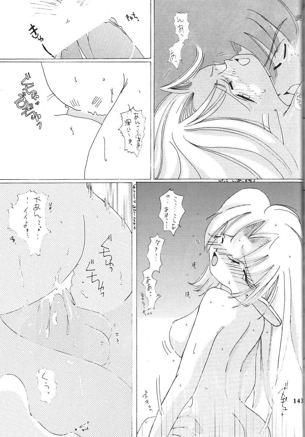 (C56) [Tsurikichi Doumei (Various)] Sengoku Rock - Nan Demo-R (Various) 144