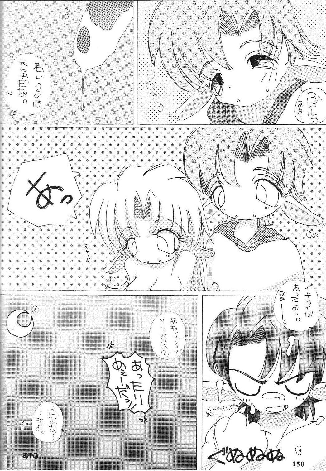 (C56) [Tsurikichi Doumei (Various)] Sengoku Rock - Nan Demo-R (Various) 151