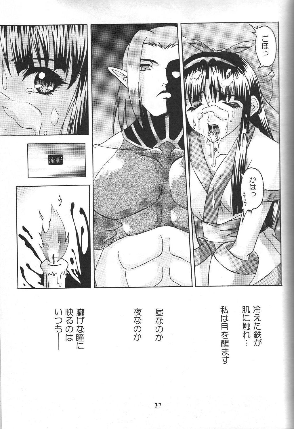 (C56) [Tsurikichi Doumei (Various)] Sengoku Rock - Nan Demo-R (Various) 37