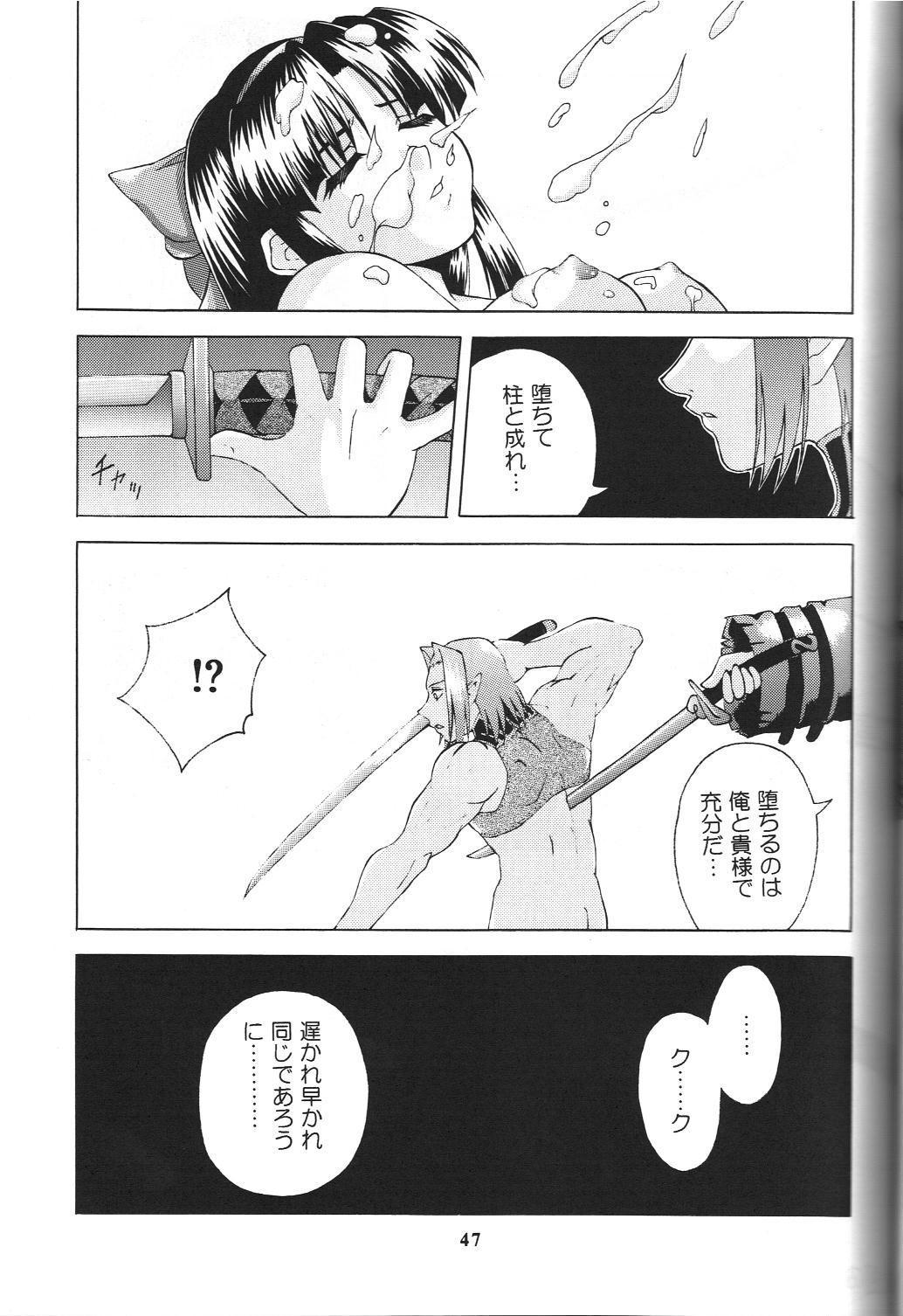 (C56) [Tsurikichi Doumei (Various)] Sengoku Rock - Nan Demo-R (Various) 47
