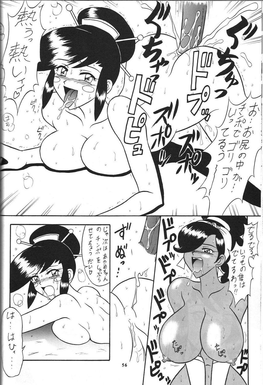 (C56) [Tsurikichi Doumei (Various)] Sengoku Rock - Nan Demo-R (Various) 56