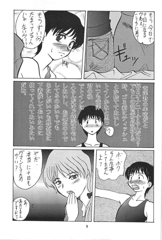 (C56) [Tsurikichi Doumei (Various)] Sengoku Rock - Nan Demo-R (Various) 5