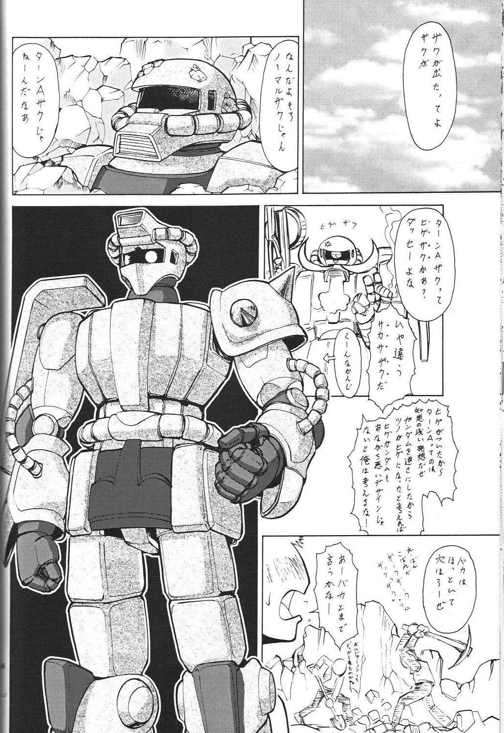 (C56) [Tsurikichi Doumei (Various)] Sengoku Rock - Nan Demo-R (Various) 64