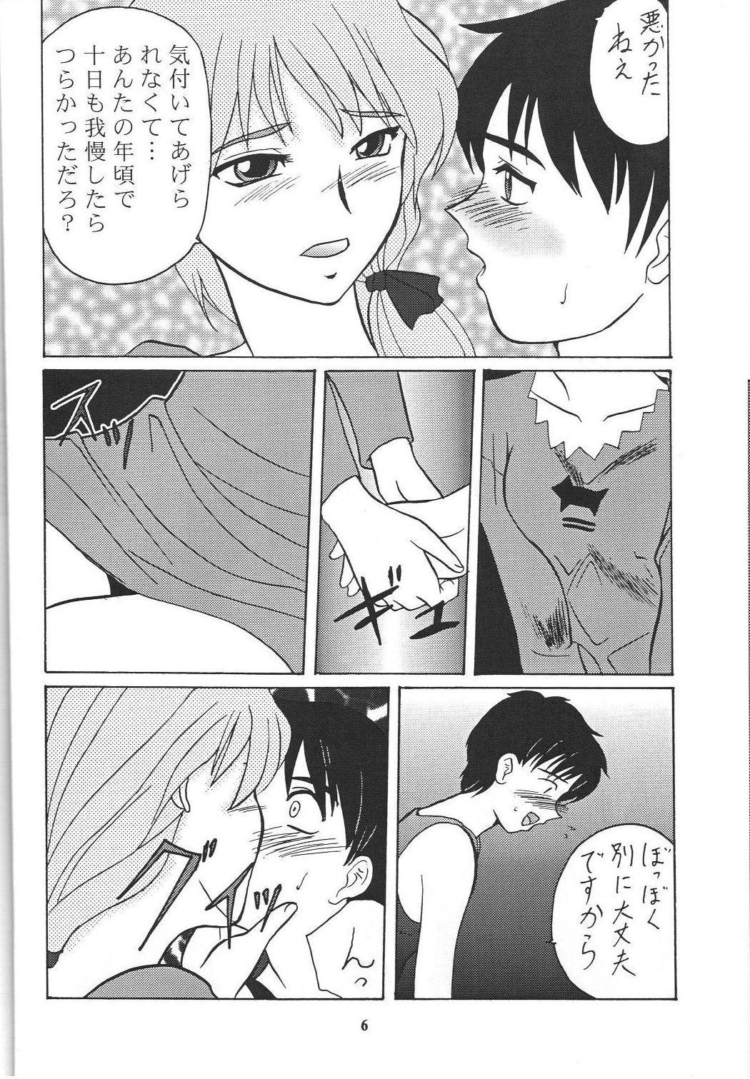 (C56) [Tsurikichi Doumei (Various)] Sengoku Rock - Nan Demo-R (Various) 6
