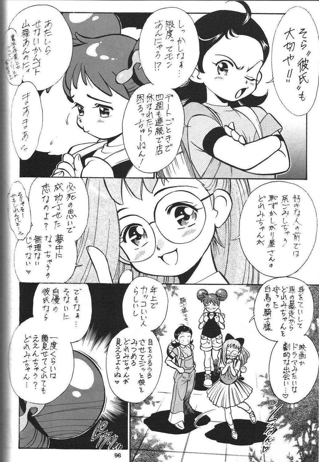 (C56) [Tsurikichi Doumei (Various)] Sengoku Rock - Nan Demo-R (Various) 96