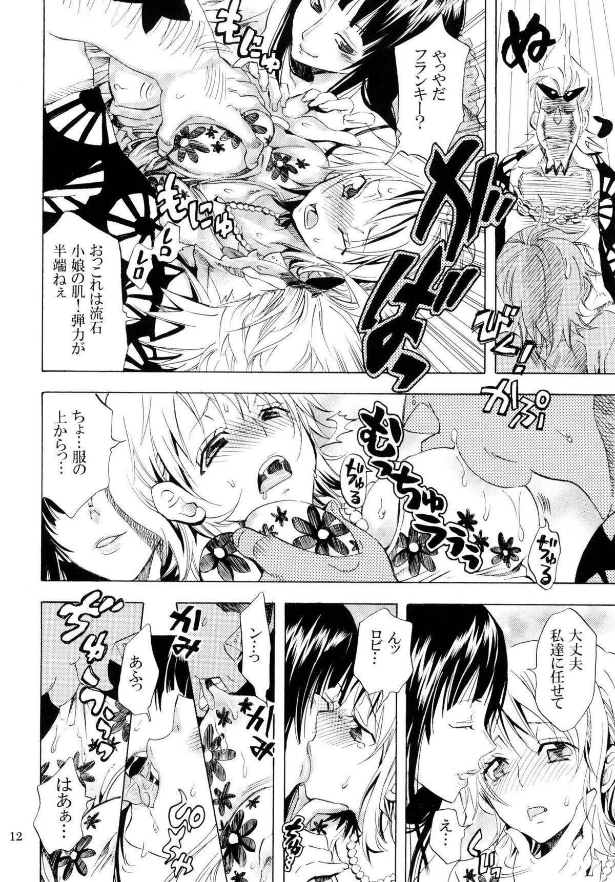 Yokujou Pirates 10