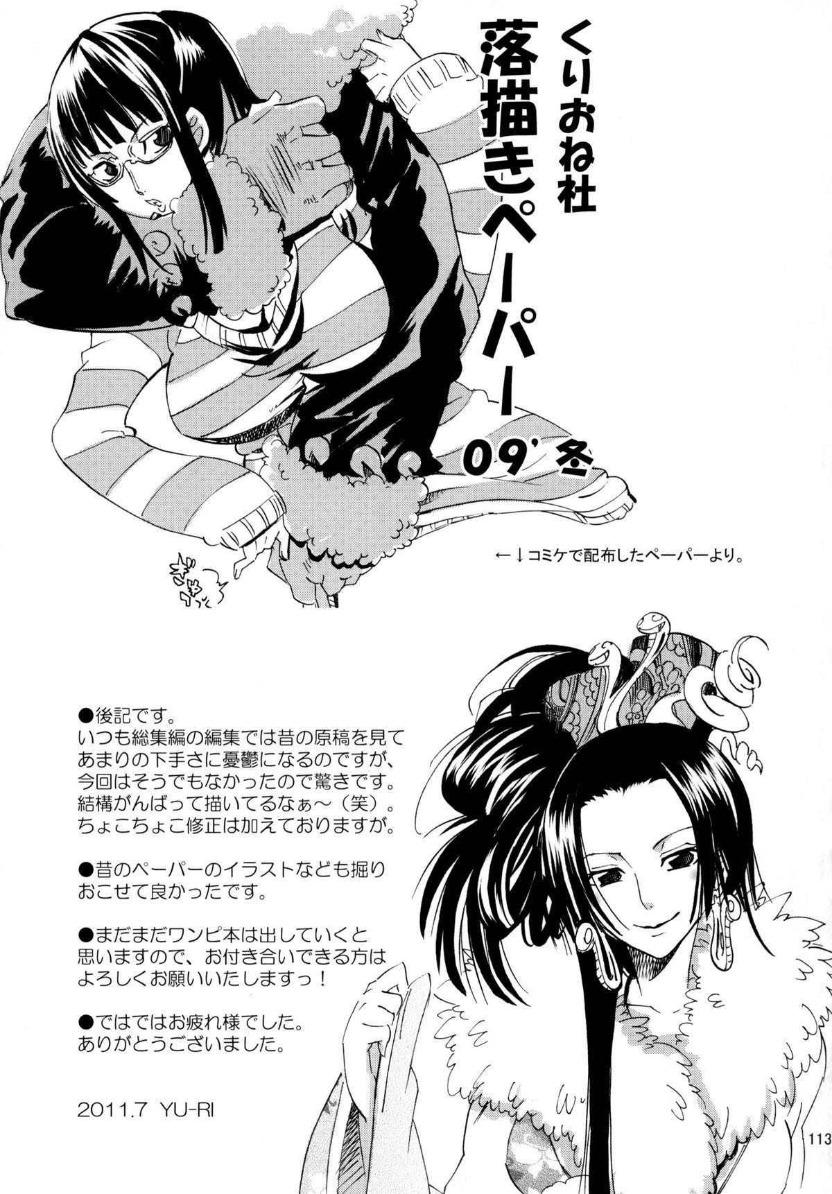 Yokujou Pirates 110