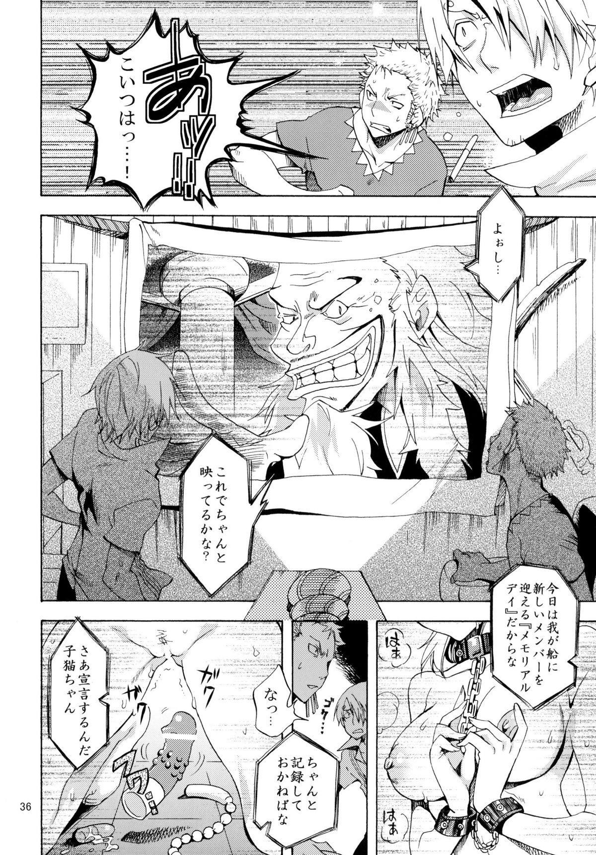 Yokujou Pirates 33