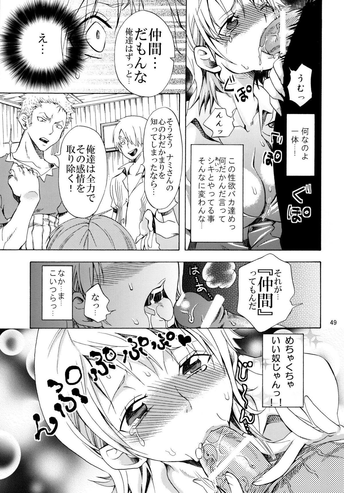 Yokujou Pirates 46