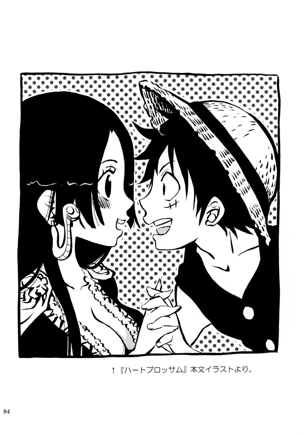 Yokujou Pirates 81