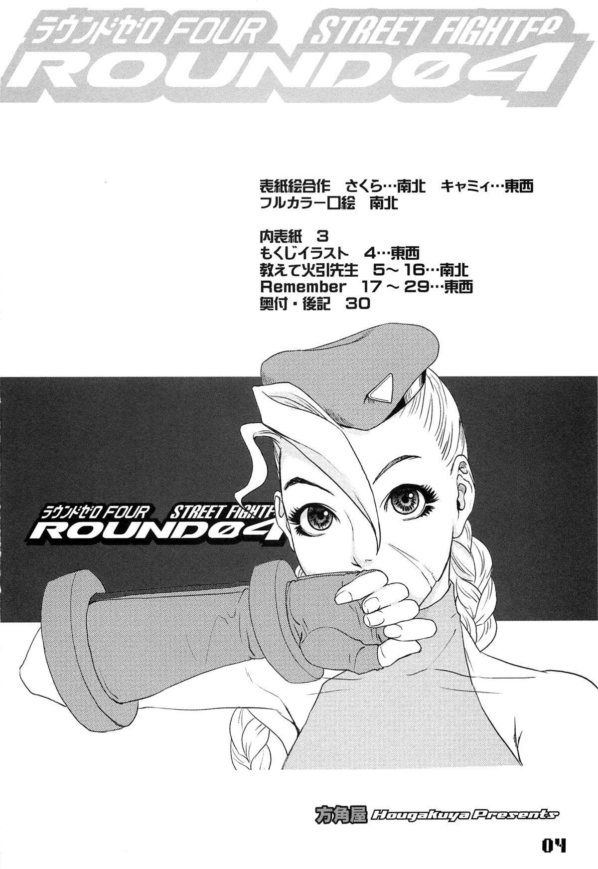 ROUND 04 3