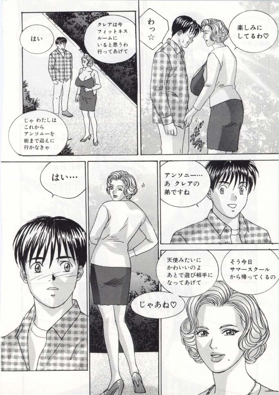 Blue Eyes 5 96