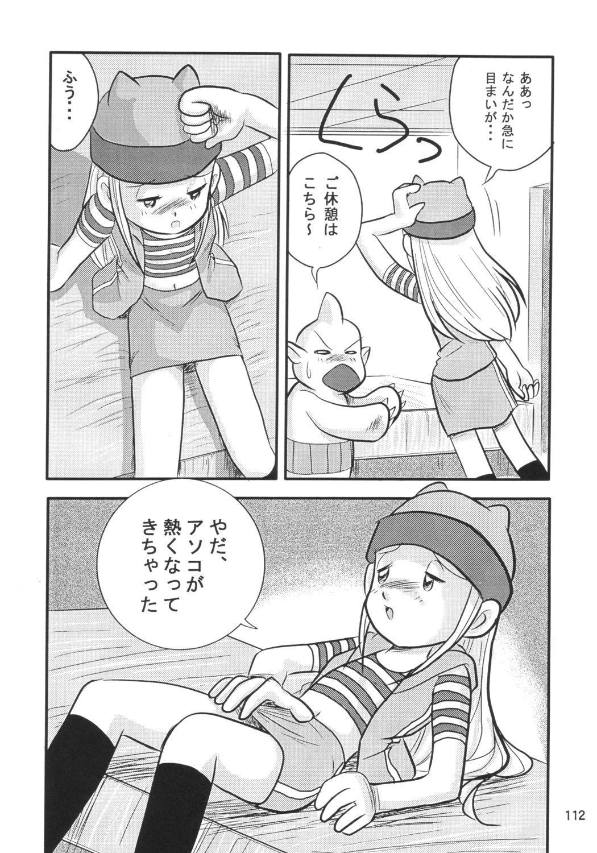 Lolita-Spirits Vol. 6 110