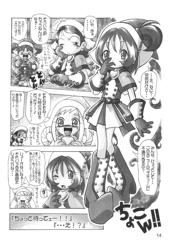 Lolita-Spirits Vol. 6 12