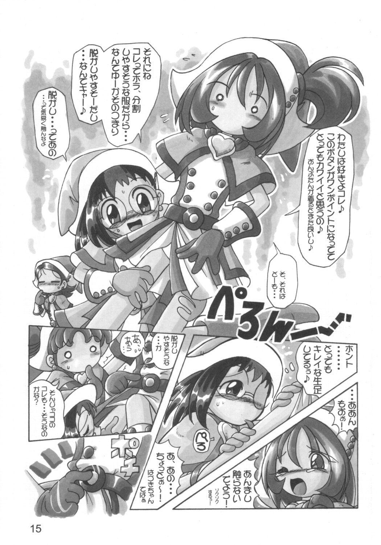 Lolita-Spirits Vol. 6 13